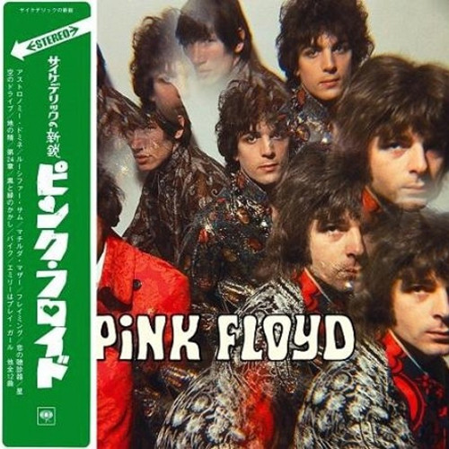 Pink Floyd The Piper At the Gates Of Dawn Import CD