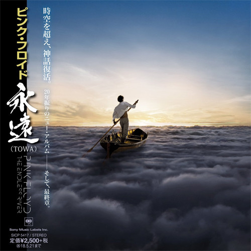 Pink Floyd The Endless River Import CD