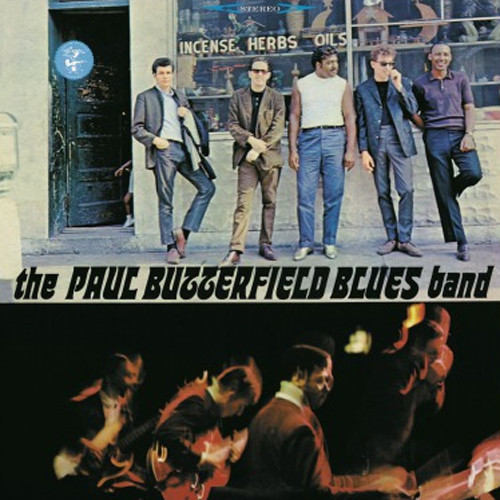 The Paul Butterfield Blues Band The Paul Butterfield Blues Band Numbered Limited Edition 180g Import LP (Orange Vinyl)
