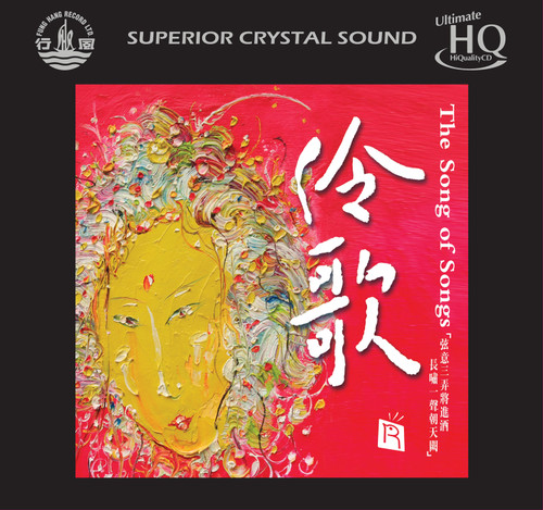 The Song Of Songs Numbered Limited Edition Japanese Import UHQCD