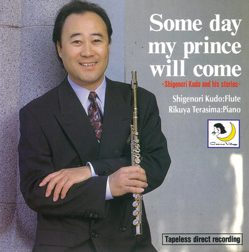 Shigenori Kudo Some Day My Prince Will Come 24K Gold CD