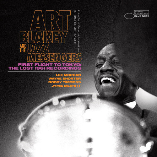Art Blakey & The Jazz Messengers First Flight To Tokyo: The Lost 1961 Recordings 180g 2LP