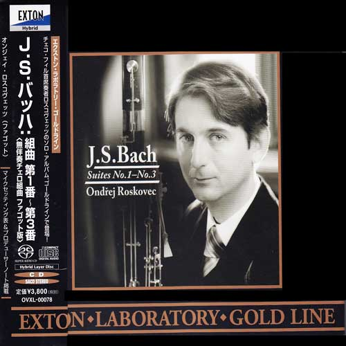 Bach Suites No. 1 - No. 3 Hybrid Stereo Japanese Import SACD