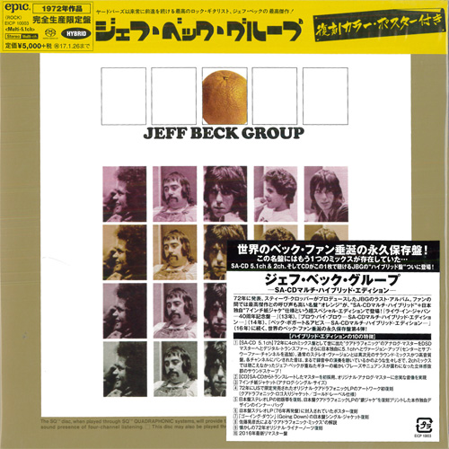 Jeff Beck Group Jeff Beck Group Hybrid Multi-Channel & Stereo Japanese Import SACD
