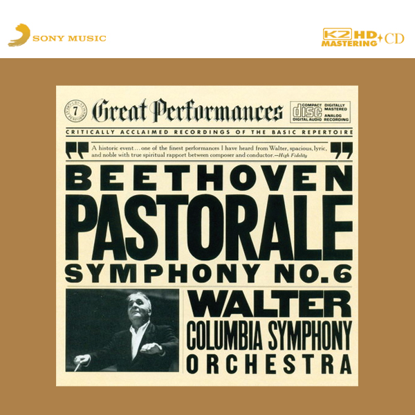 Beethoven Pastorale Symphony No. 6 Numbered Limited Edition K2 HD Import CD
