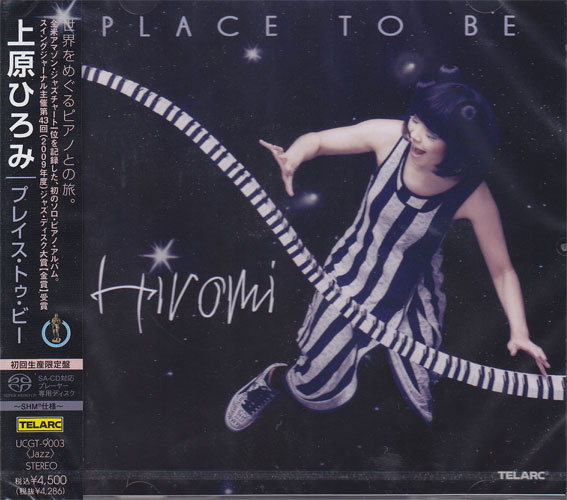 Hiromi Place To Be Japanese Import SHM SACD
