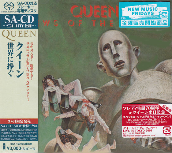 Queen News Of The World Single-Layer Stereo Japanese Import SHM-SACD
