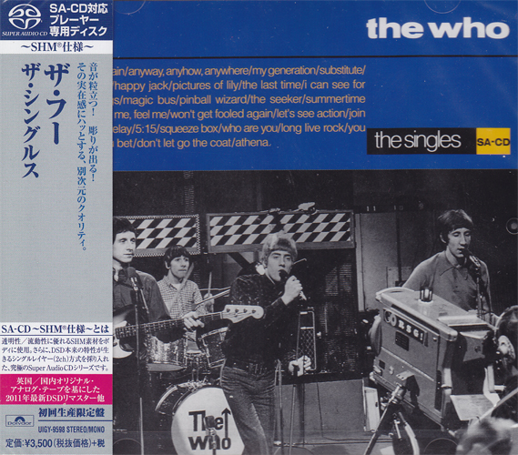 The Who The Singles Single-Layer Stereo Japanese Import SHM-SACD