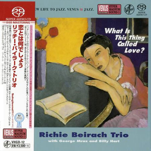 Richie Beirach Trio What Is This Thing Called Love? Single-Layer Stereo Japanese Import SACD
