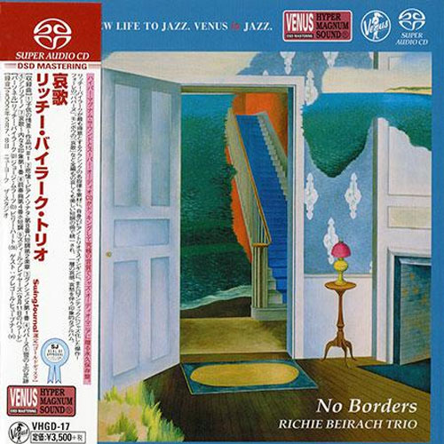 Richie Beirach Trio No Borders Single-Layer Stereo Japanese Import SACD