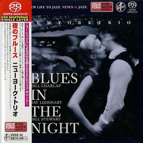 New York Trio Blues In The Night Single-Layer Stereo Japanese Import SACD