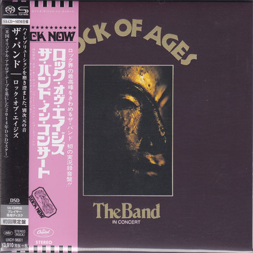 The Band Rock of Ages Japanese Import SHM SACD