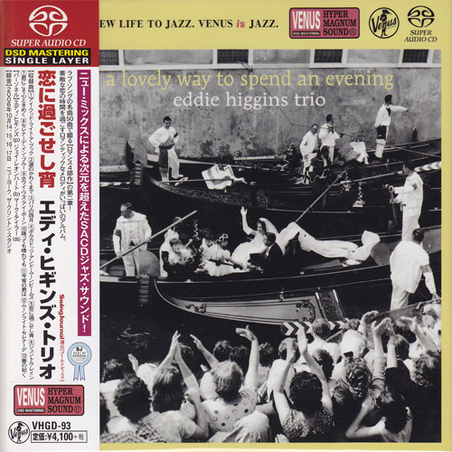 Eddie Higgins Trio A Lovely Way to Spend an Evening Single-Layer Stereo Japanese Import SACD