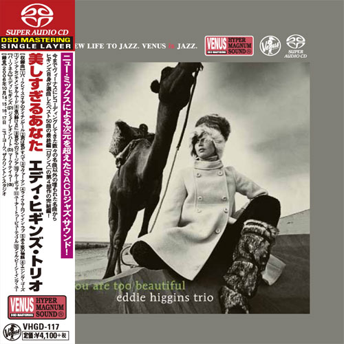 Eddie Higgins Trio You Are Too Beautiful Single-Layer Stereo Japanese Import SACD