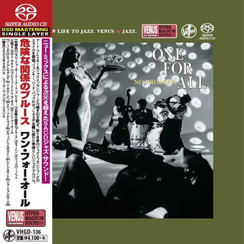 One For All No Problem Single-Layer Stereo Japanese Import SACD