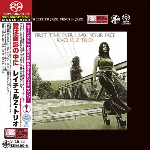 Rachel Z Trio First Time Ever I Saw Your Face Single-Layer Stereo Japanese Import SACD