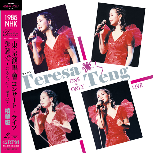 Teresa Teng One & Only Live 1985 NHK Best Of Numbered Limited Edition 180g 45rpm Import 2LP