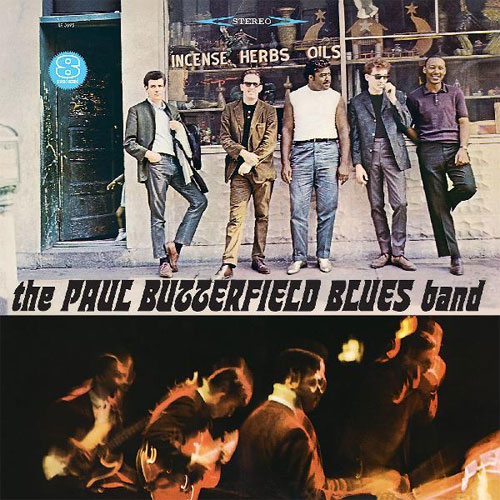 The Paul Butterfield Blues Band The Paul Butterfield Blues Band LP (Red Vinyl)