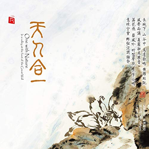 One With Nature: In a Valley at the Foot of The Great Wall 180g LP