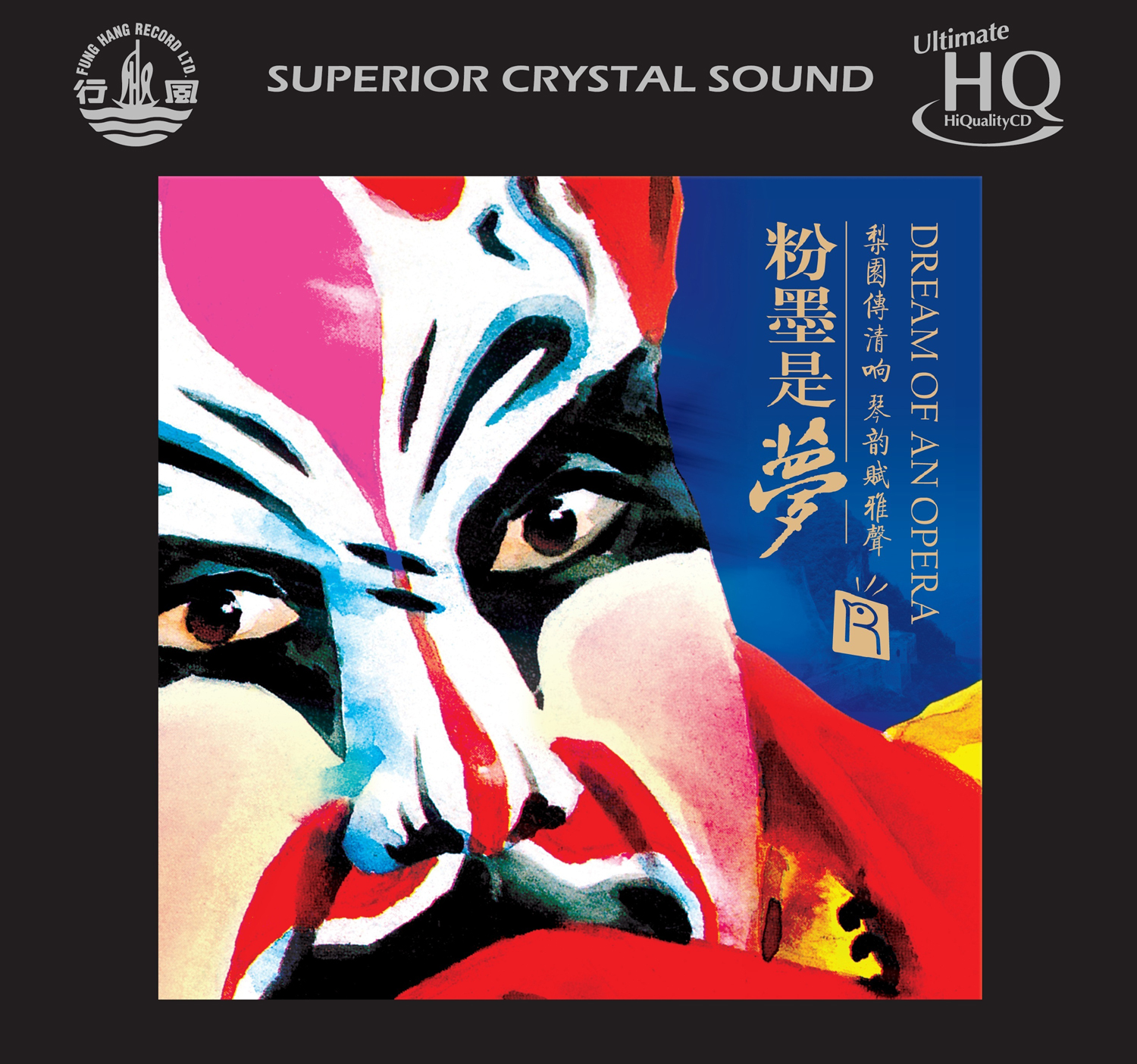 Dream Of An Opera Numbered Limited Edition Japanese Import UHQCD