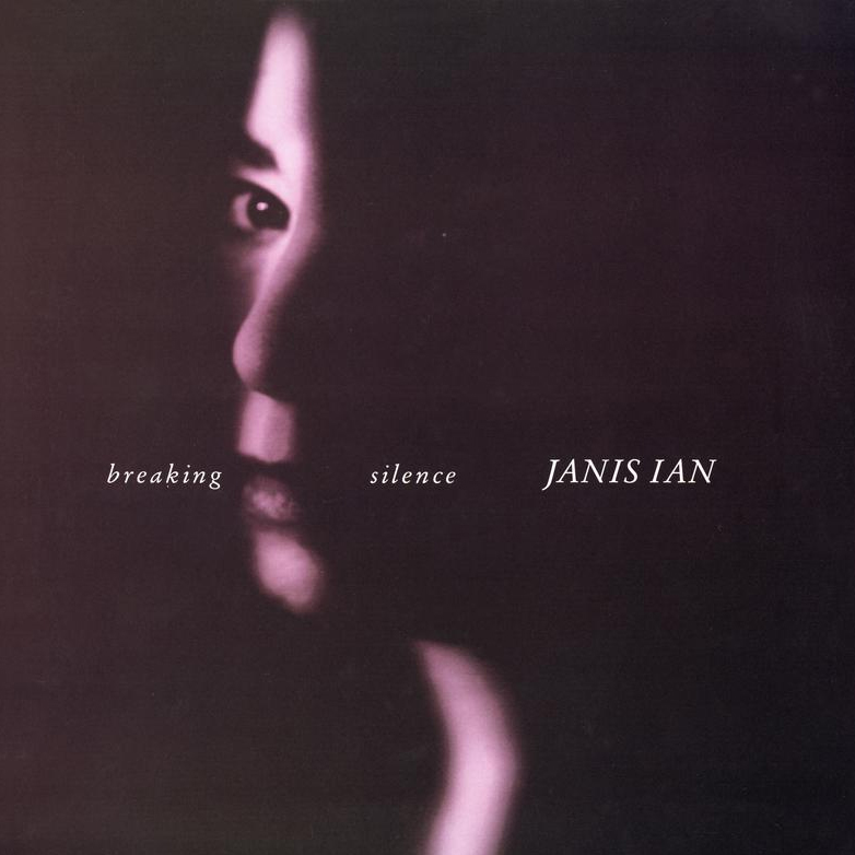 Janis Ian Breaking Silence 180g 45rpm 2LP