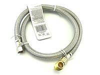 Nbdk48 -  48 In. Stainless Steel Braided Flexible Dishwasher Supply Line