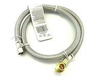 Nbdk84 - 84 In. Stainless Steel Braided Flexible Dishwasher Supply Line