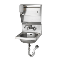 "Krowne HS-31 - 12"" Wide Space Saver Hand Sink with Soap & Towel Dispenser, Low Lead Compliant"