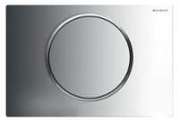 Geberit 115.758.Kh.5 Sigma10 Single Flush Actuator Plate