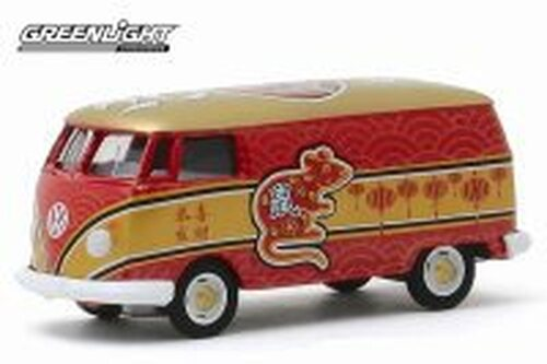 Volkswagen Type 2 Panel Van, Chinese Zodiac 2020 Year of the Rat - Greenlight 30081/48 - 1/64 scale Diecast Model Toy Car