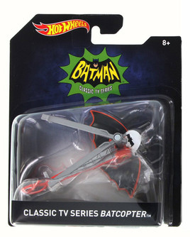 Classic Batman Batcopter, Black - Mattel DKL20A - 1/50 Scale Diecast Model Vehicle