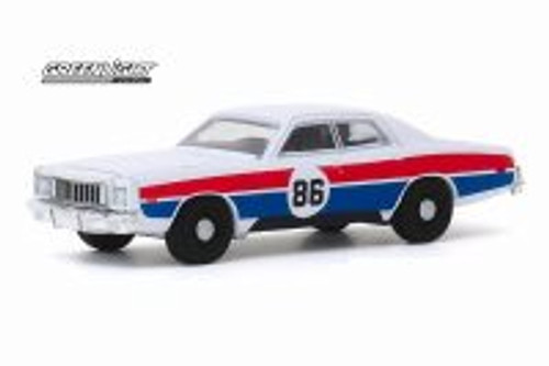 1976 Plymouth Fury, White with Red and Blue - Greenlight 30156/48 - 1/64 scale Diecast Model Toy Car
