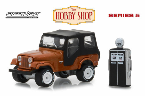 1974 Jeep CJ-5 with Vintage Gas Pump, Copper Metallic - Greenlight 97050D/48 - 1/64 scale Diecast Model Toy Car