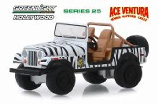 Jeep CJ-7, Ace Ventura 'When Nature Calls' - Greenlight 44850A/48 - 1/64 scale Diecast Model Toy Car