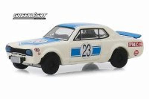 1971 Nissan Skyline 2000 GT-R, #23 - Greenlight 47050/48 - 1/64 scale Diecast Model Toy Car