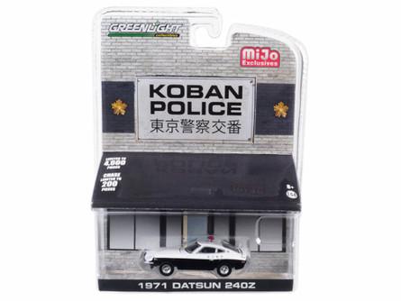 1971 Datsun 240Z, Koban Police - Greenlight 51156 - 1/64 scale Diecast Model Toy Car