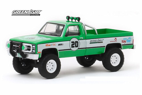 1981 GMC K-2500, #20 GreenLight Stuntman Association - 2020 GreenLight Trade Show Exclusive - Greenlight 30102/48 - 1/64 scale Diecast Model Toy Car