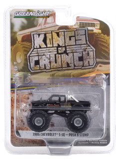 1986 Chevy S-10 Extended Cab Monster Truck - Push N Stomp, Black - Greenlight 49090B/48 - 1/64 scale Diecast Model Toy Car