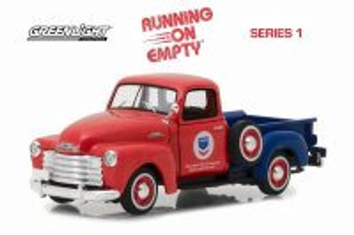 1953 Chevy 3100 Pickup Truck, Standard Oil - Greenlight 87010B/24 - 1/43 scale Diecast Model Toy Car