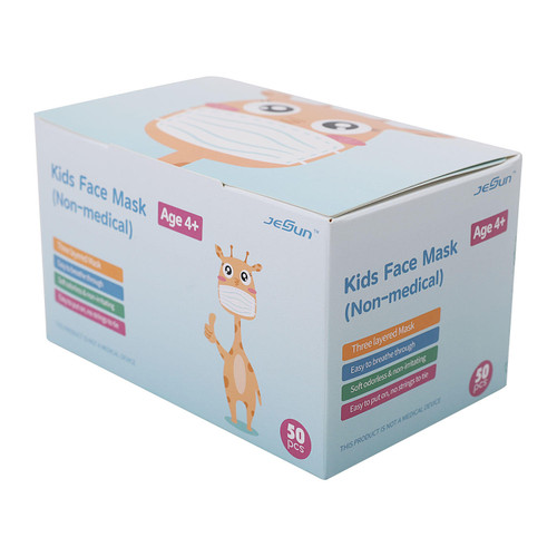 Kids' Non-Medical Disposable Face Masks (50 ct.) - *Special Order