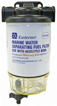 Water Separating Fuel Filter with Options