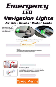 Emergency Nav Lights