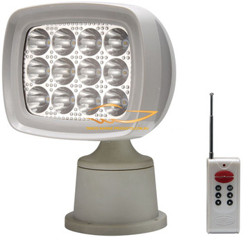 Remote Control Searchlight 1600 Lumen