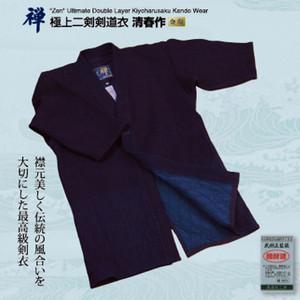 Kendogi - Zen - Kiyoharusaku Double Layer