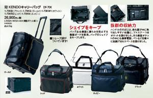 Bogu Bag - Kanmuri KENDO Rolling Bag