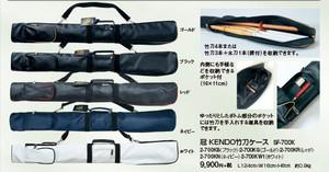 Shinai bag - Kanmuri KENDO Shinai Bag