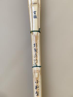 Kantetsu - Madake Koban - Man