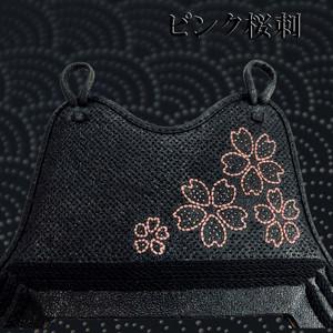 Pink Sakura Sashi MUNE - DO
