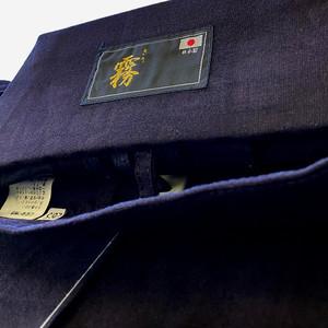 KIRI Hakama - #8800 Aizome Cotton