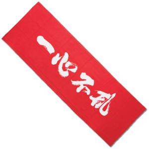 Isshinfuran - Tenugui